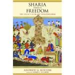 Sharia states, totalitarian to their core