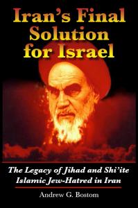 Iran'sFinalSolution